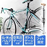 イーサプライ 自転車用 携帯ポンプ 仏式 米式 ロードバイク クロスバイク 空気圧 ゲージ付 ボトルゲージ 取り付け フットステップ 付 EZ8-BYPUM4