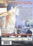 鬼哭 kikoku [DVD] 画像