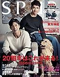 SPUR(シュプール) 2018年 02 月号 [雑誌]