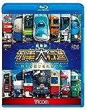 劇場版 列車大行進 ~日本を駆ける列車たち~ 【Blu-ray Disc】 (¥ 2,784)