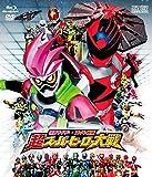 仮面ライダー×スーパー戦隊 超スーパーヒーロー大戦[Blu-ray/ブルーレイ]