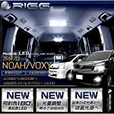 YOURS(ユアーズ)LEDルームランプセット  トヨタ ノア/ヴォクシー -NOAH/VOXY- 70系 大型ドームランプ装着車専用 RIGG  光量調整機能搭載 RIGG-70