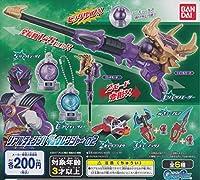 宇宙戦隊キュウレンジャー リアルチェンジ!キュウレンジャー02 全6種セット ガチャガチャ