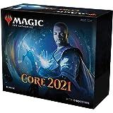 ウィザーズ・オブ・ザ・コースト MTG マジック:ザ・ギャザリング 基本セット2021(M21) バンドルセット(Core set 2021) 英語版