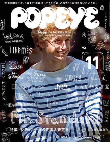 POPEYE (ポパイ) 2012年 11月号 [雑誌]の詳細を見る