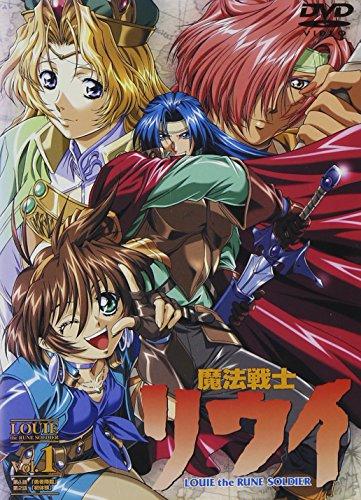 魔法戦士リウイ Vol.1 [DVD]
