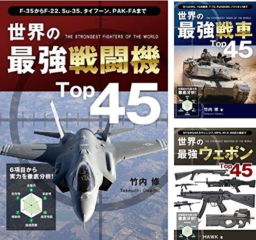 [まとめ買い] Top45シリーズ