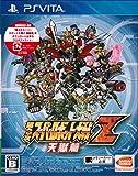 PSVita 第3次スーパーロボット大戦Z 天獄篇 (初回生産限定 「第3次スーパーロボット大戦Z 連獄篇」をダウンロード出来るプロダクトコード 同梱)