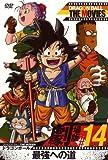 DRAGON BALL THE MOVIES #14 ドラゴンボール 最強への道[DVD]