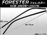 AP サイドバイザー AP-SVTH-SUB16 スバル フォレスター SG系 2002年~2007年 1セット(2枚)