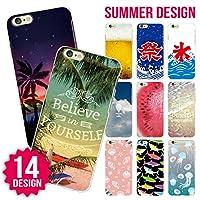 iPhoneSE iPhone5S (アイフォンSE 5S) D_ビール【1008A】 夏 海 サマーデザイン ハードケース スマホケース スマホカバー