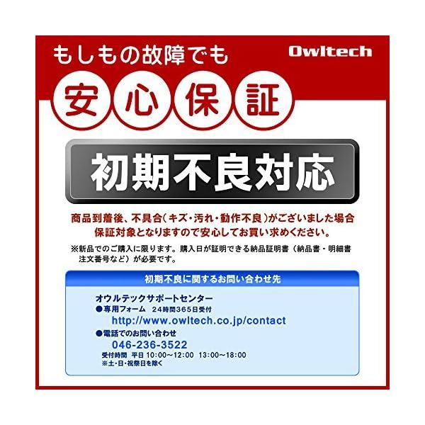オウルテック iPhone6s/6 4.7イン...の紹介画像7
