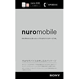 nuro mobile / So-net