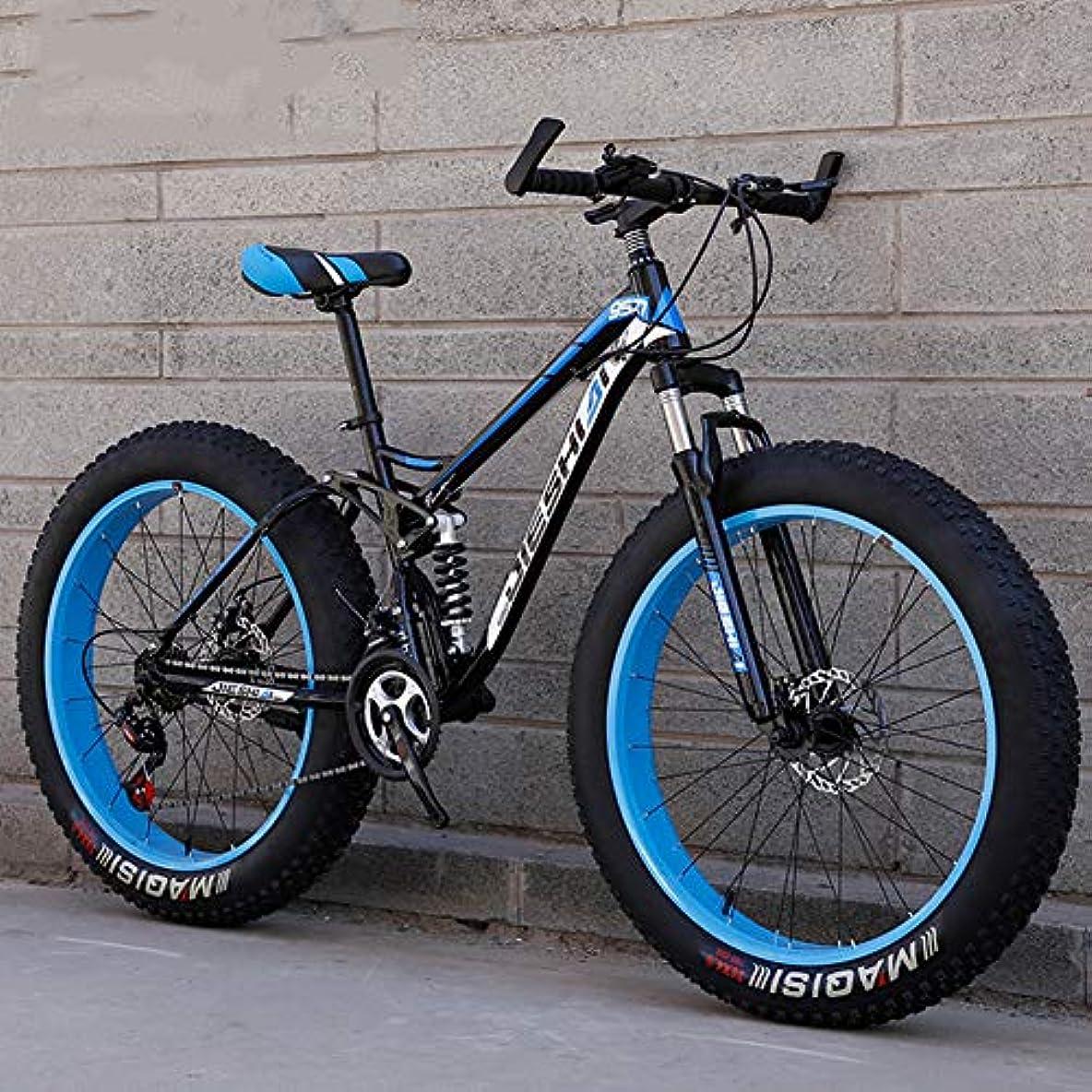 防ぐ夜の動物園水っぽいアダルトスノー/ビーチ/マウンテンバイク26インチデュアルディスクブレーキビッグホイール自転車全地形脂肪タイヤ滑り止め自転車,ブルー,24 Speed