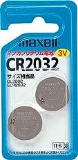日立マクセル リチウム電池2個入り CR20322BS