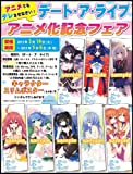 デート・ア・ライブ アニメ化記念 キャラクタースリムポスター全8種