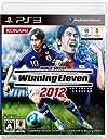 World Soccer Winning Eleven 2012 Japan Import 並行輸入品