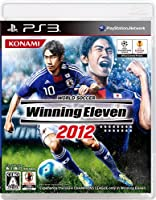 World Soccer Winning Eleven 2012 [Japan Import] [並行輸入品]