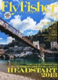 Fly Fisher (フライフィッシャー) 2013年 03月号 [雑誌] 画像