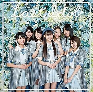 バンドワゴン(初回限定盤TYPE B)(DVD付)