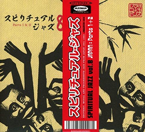 Spiritual Jazz 8: Japan