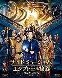 ナイト ミュージアム/エジプト王の秘密 2枚組ブルーレイ&DVD...[Blu-ray/ブルーレイ]