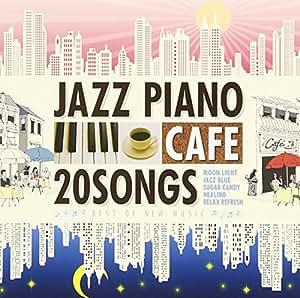 カフェで流れるジャズピアノ20 BEST OF NEW MUSIC~忘れられない恋~