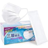 【個包装 日本国内検品】マスク 50枚入 耳が痛くなりにくい 三層構造不織布 使い捨てマスク 男女兼用 在庫 あり
