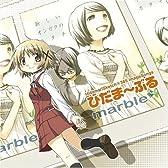 TVアニメ「ひだまりスケッチ×365」イメージソング集 ひだま~ぶる