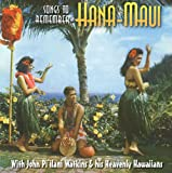 Songs to Remember Hana-Maui [Import, From US] / John Pi'llani Watkins, Heaven (CD - 2005)