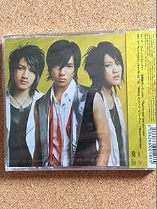 フィーバーとフューチャー (初回生産限定盤)(DVD付)