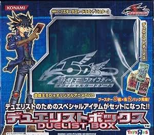 遊戯王 ファイブディーズ オフィシャルカードゲーム DUELIST BOX ( デュエリストボックス )【トイザらス限定版】