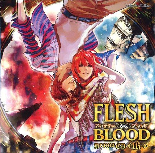 ルボー・サウンドコレクションドラマCD FLESH&BLOOD 16の詳細を見る