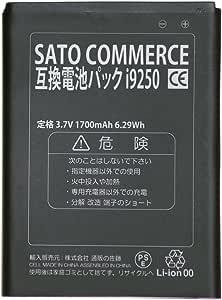 Sato Commerce GALAXY NEXUS SC05 互換バッテリー ( SC-04D / GT-i9250 ) 3.7V 1700mAh