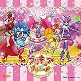【早期購入特典あり】キラキラ☆プリキュアアラモード主題歌シングル「タイトル未定」(オリジナルB2ポスター付)