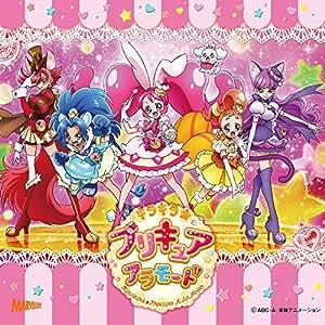 キラキラ☆プリキュアアラモード主題歌シングル