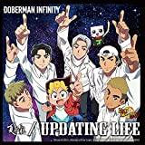 【メーカー特典あり】 夏化粧/Updating Life (CD)(数量限定盤)(「夏化粧/Updating Life」オリジナルうちわ付き)