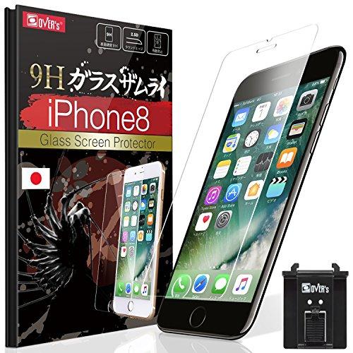 【極薄 0.13mm】 iPhone8 ガラスフィルム アイフォン8 強化ガラスフィルム [ 日本製硝子 ] [ 約3倍の強度 ] [ 落としても割れない ] [ 最高硬度9H ] [ 6.5時間コーティング ] OVER's ガラスザムライ (らくらくクリップ付き)