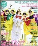 ハロー!チャンネル vol.4  62483‐86 (カドカワムック)