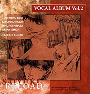 最遊記RELOAD VOCAL ALBUM Vol.2