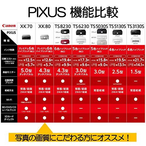 Canon プリンター インクジェット複合機 PIXUS XK80