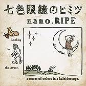 七色眼鏡のヒミツ(初回限定盤)(DVD付)