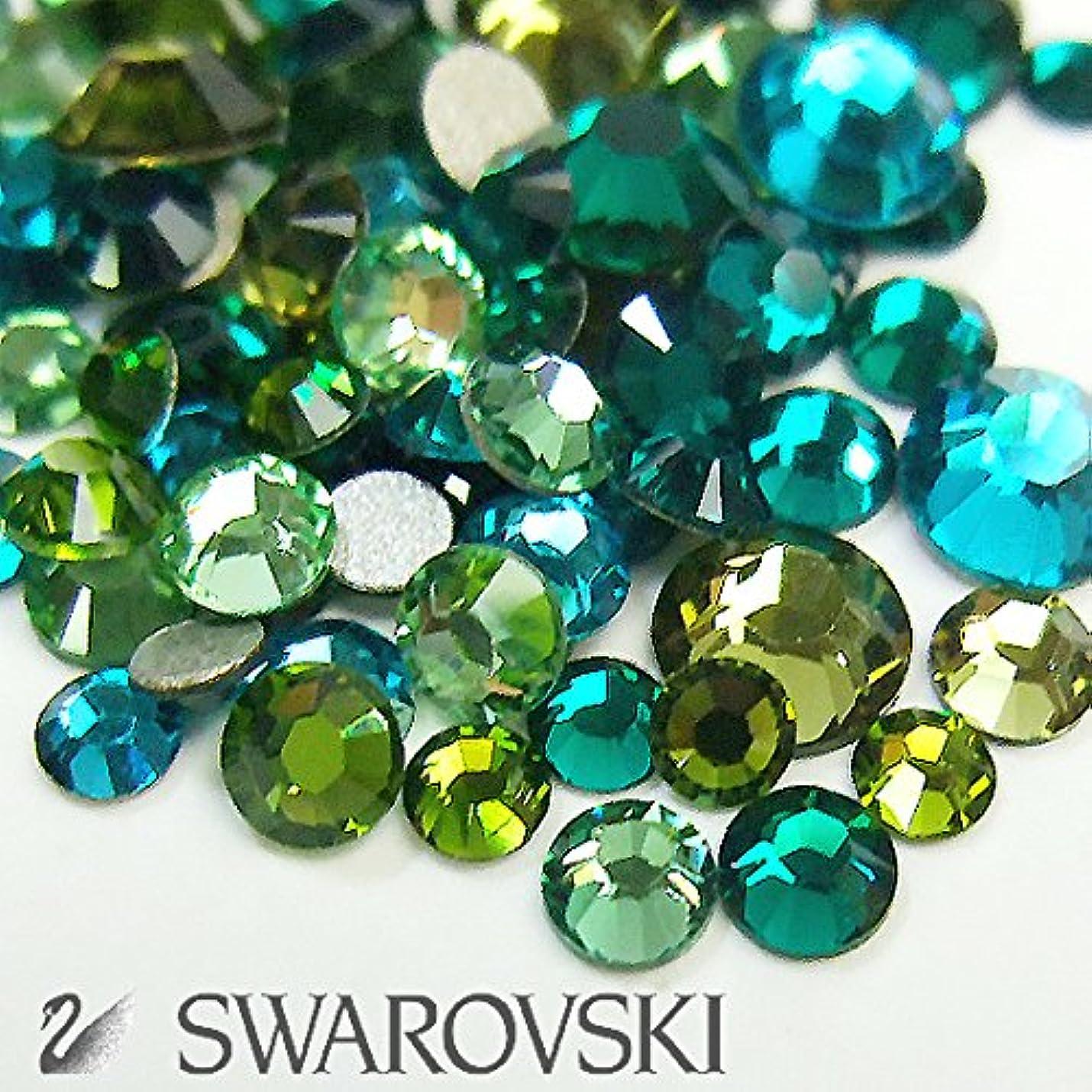 表面的な基本的な達成スワロフスキー(Swarovski) クリスタライズ ラインストーン お試しMIX (100粒) グリーン