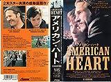 アメリカン・ハート(日本語吹替版) [VHS]