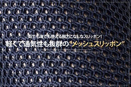 (デデス)Dedes メッシュスリッポン(スリップオン) 44(27~27.5cm) WHT(ホワイト)