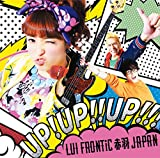 UP! UP!! UP!!!(通常盤)