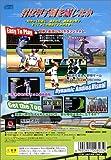 「マジカルスポーツ 2000 甲子園」の関連画像