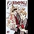アンと教授の歴史時計 2 (プリンセス・コミックス)