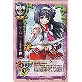 Lycee-リセ- 京堂 扇奈 (U) / Alice soft Based 1 / シングルカード