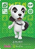 K.K. Slider CP Promo amiibo Card Nintendo Animal Crossing by Nintendo [並行輸入品]